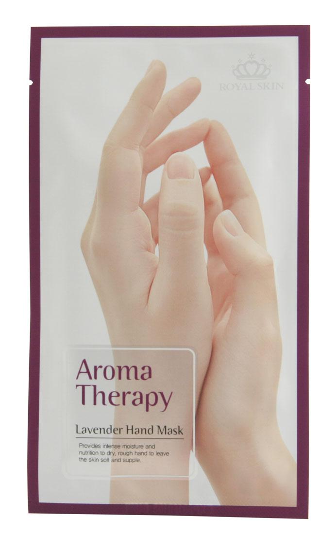 Royal Skin Увлажняющие перчатки для рук Aromatherapy lavender532843Ультра-увлажняющая маска-перчатки для рук препятствует сухости, огрублению и шелушению кожи рук. Обогащенная комплексом природных экстрактов лаванды, алоэ, молочного белка, а также маслами ши, маска быстро и глубоко проникает в кожу рук, питая и увлажняя ее. Новейшая разработка маски в форме перчаток, позволит сделать процедуру наиболее эффективной и приятной. Используя маску-перчатки, вы получите салонный эффект парафинотерапии, не выходя из дома. После применения маски для рук ваша кожа надолго останется гладкой, эластичной и шелковистой!