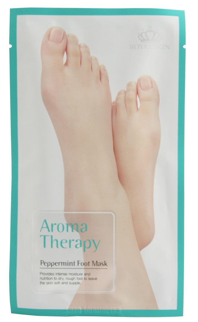 Royal Skin Увлажняющие носки для ног Aromatherapy lavender532850Маска-носки предназначены специально для максимально комфортного и эффективного ухода за кожей ног. Ярко выраженный тонизирующий и дезодорирующий эффект от экстракта розмарина и релаксация от лаванды - позволят вашим ногам полностью освободиться от усталости, накопленной за день. Экстракт листьев чайного дерева глубоко питают, реструктуризируют кожу, делая ее эластичной и гладкой. Экстракт ромашки обладает антибактериальным, противогрибковым, заживляющим действием. Маска снимает усталость с ног, смягчает кожу стоп и делает ее гладкой.