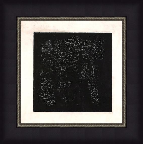 Черный супрематический квадрат (К. С. Малевич), 25 x 25 см25x25 29517046-41407Художественная репродукция картины К.С.Малевича Черный супрематический квадрат. Размер постера: 25 см x 25 см. Артикул: 25x25 29517046-41407.