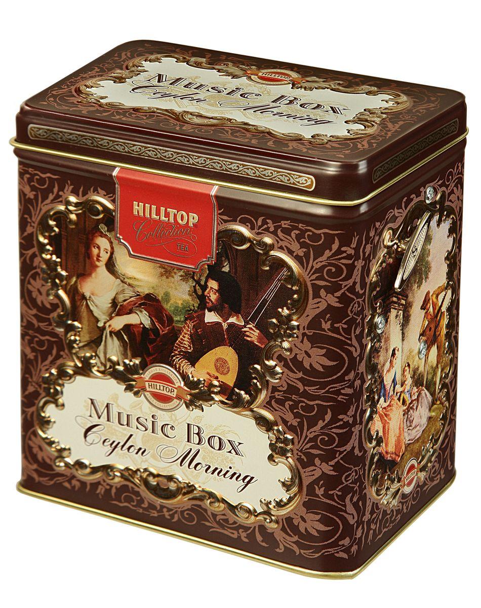 Hilltop Цейлонское утро черный листовой чай в музыкальной шкатулке, 125 г4607099301610Цейлонский черный чай с насыщенным ароматом и терпким вкусом Hilltop Цейлонское утро безусловно согреет вас в праздничные дни и станет великолепным подарком для друзей или близких! Необычная подарочная упаковка в виде музыкальной шкатулки будет украшением праздничного стола, или просто будет радовать вас, стоя в шкафчике на кухне или на обеденном столе.