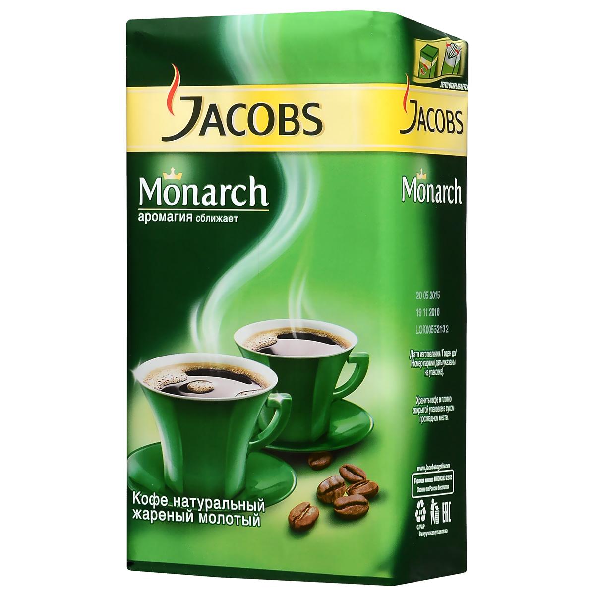 Jacobs Monarch кофе молотый, 250 г