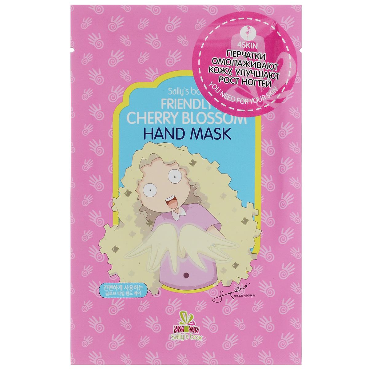 SALLY`S BOX Увлажняющие перчатки CHEERY BLOSSOM813362Увлажняющие перчатки для рук SALLYS BOX предназначены для глубокого увлажнения, питания и восстановления эластичности утомлённой кожи. Обогащенные комплексом природных экстрактов розмарина, сакуры, грейпфрута, а также маслам ши, маска быстро и глубоко проникает в кожу рук, питая и увлажняя ее, а новейшая разработка маски в форме перчаток позволит сделать процедуру наиболее эффективной и приятной. После применения маски для рук ваша кожа надолго останется гладкой, эластичной и шелковистой.