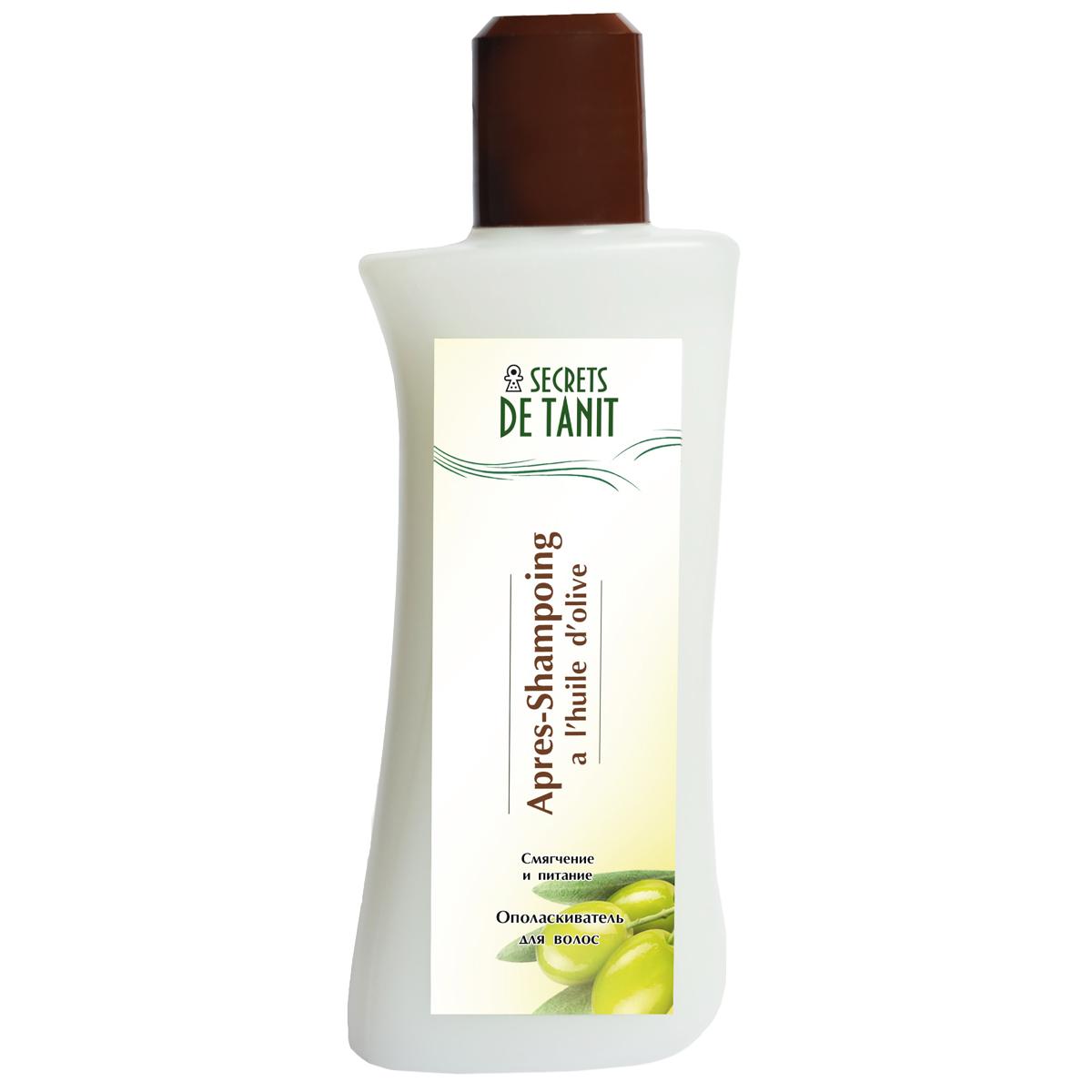 Secrets de Tanit Ополаскиватель для волос с маслом оливы, 200 мл1000024Ополаскиватель для волос облегчает расчесывание волос после мытья Шампунем с глиной Тфаль ( Гассуль) , придает им эластичность и шелковистость. Ополаскиватель содержит масло оливы, который бережно обеспечивает волосы и кожу головы питательными веществами.