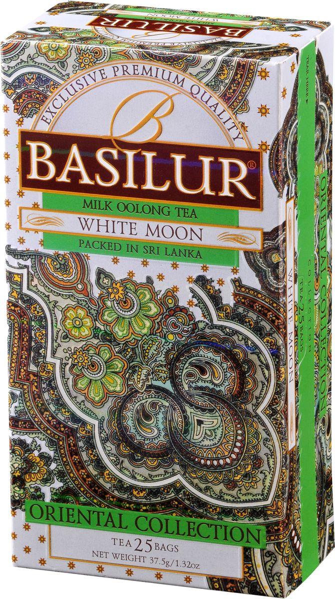 Basilur White Moon зеленый чай в пакетиках, 25 шт70850-00Чай зелёный китайский байховый мелколистовой Basilur White Moon с молочным ароматом в пакетиках с ярлычками для разовой заварки. Этот сорт создан на основе древней китайской рецептуры чая улун (oolong). Его отличительными чертами являются шелковистая текстура чайного листа, нежный молочный вкус и аромат настоя.