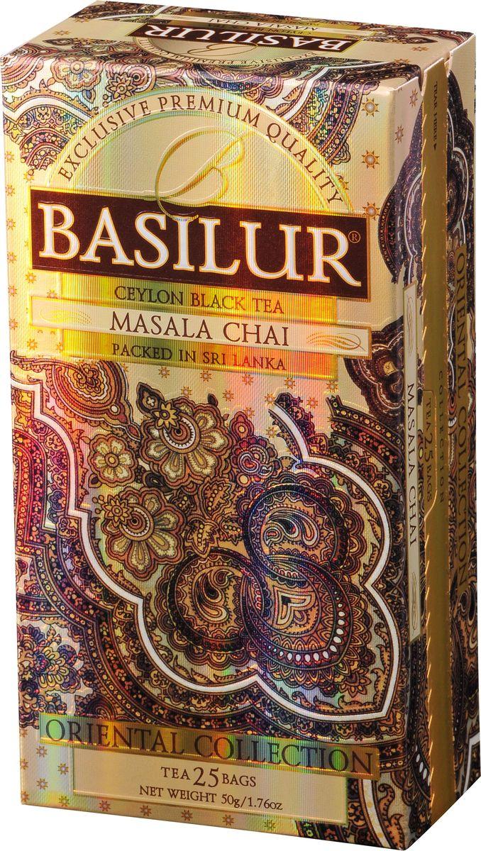 Basilur Masala Chai черный чай в пакетиках, 25 шт70854-00Чай чёрный цейлонский байховый мелколистовой Basilur Masala Chai c пряностями - кардамоном, корицей, мускатным орехом и имбирем в пакетиках с ярлычками для разовой заварки. Традиционный индийский рецепт черного чая с натуральными пряностями - кардамоном, корицей, мускатным орехом и имбирем - познакомит вас с таинственным миром древнего Востока. Рекомендуется пить с молоком.