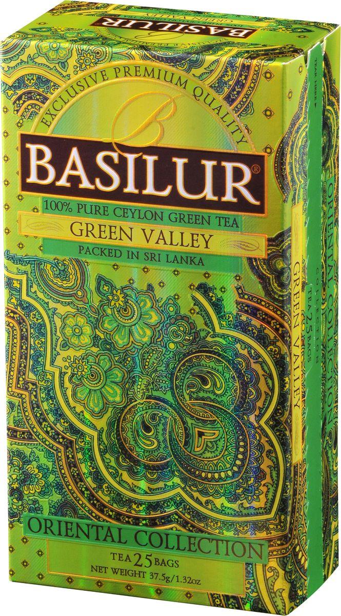 Basilur Green Valley зеленый чай в пакетиках, 25 шт70857-00Basilur Green Valley - зеленый байховый мелколистовой чай в пакетиках с ярлычками для разовой заварки. Приятный на вкус и богатый своими отличительными свойствами цейлонский зелёный чай является кульминацией богатой истории выращивания чая на острове Цейлон. Ценные компоненты входящие в его состав, такие как флавоноиды, антиоксиданты и катехины, предотвращают окислительное повреждение в клетках лучше чем витамины С и Е, делая чай отличным помощником в поддержании здорового образа жизни и приятным напитком в течении всего года.