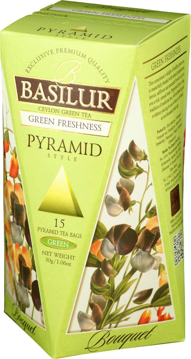 Basilur Green Freshness зеленый чай в пакетиках, 15 шт70664-00Basilur Green Freshness - зеленый байховый мелколистовой чай с перечной мятой в пакетиках с ярлычками для разовой заварки. Этот легкий бленд актуален в любое время года. Летом освежает, зимой, после тяжелого трудового дня, успокаивает чувства, осенью и весной насыщает организм полезными веществами.