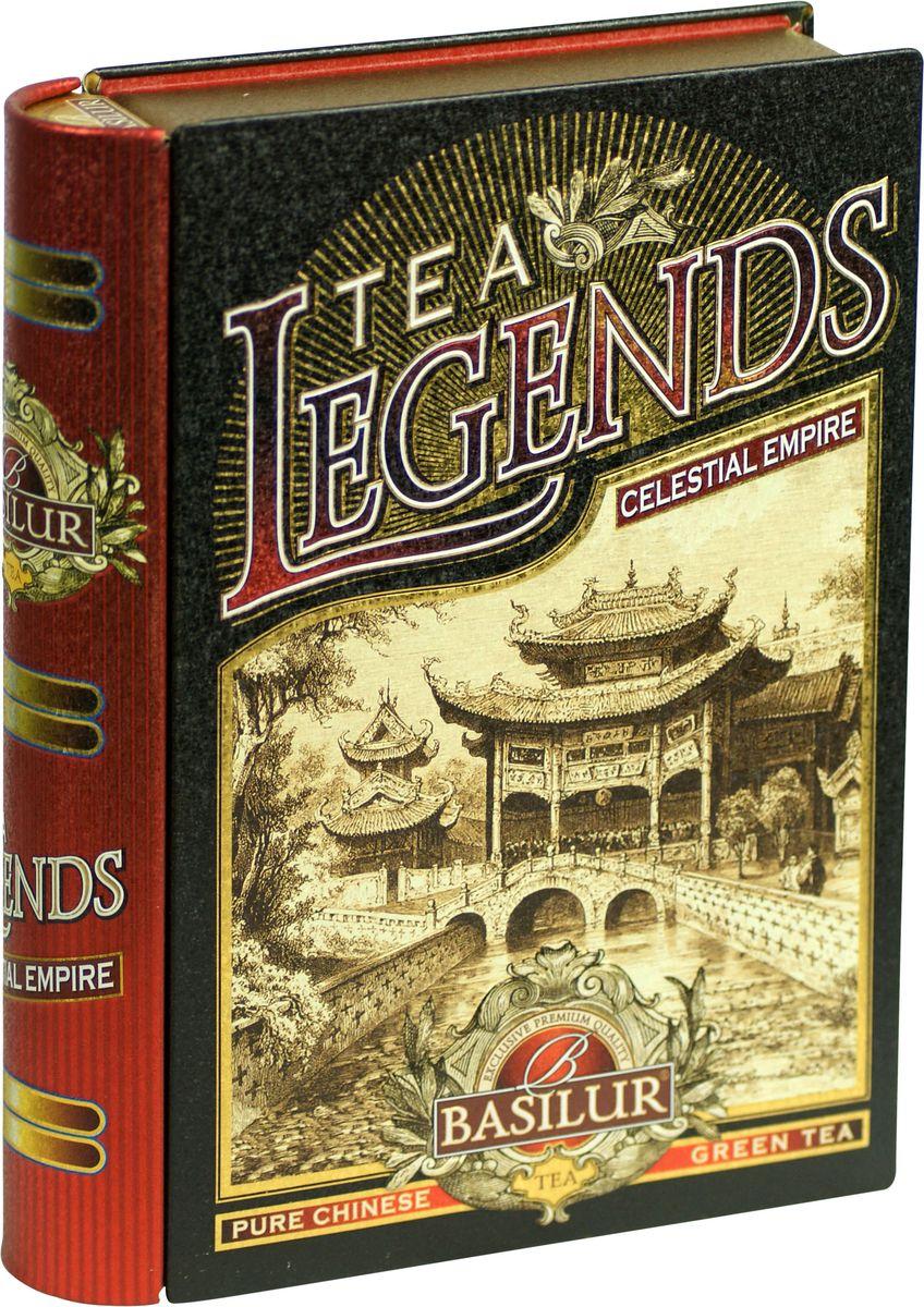 Basilur Legends Cel.Empire зеленый листовой чай, 100 г (жестяная банка)70886-00Зелёный китайский байховый листовой чай Basilur Legends Cel.Empire с лепестками жасмина - классическое сочетание, которое великолепно дополнит ваш день. Лепестки жасмина в сочетании с зеленым чаем прекрасно раскрывают свой аромат, а подарочная упаковка в виде книги не оставит равнодушным ни одного любителя этого благородного напитка