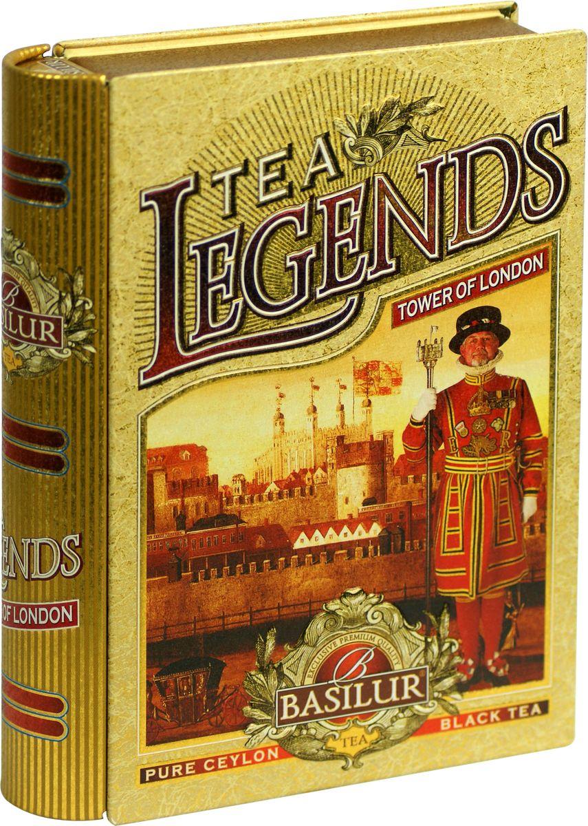 Basilur Legends Tower of London черный листовой чай, 100 г (жестяная банка)70887-00Чай чёрный цейлонский байховый листовой Basilur Legends Tower of London. Basilur представляет вам богатый черный цейлонский чай Legends Tower of London, который украшал королевские чайные традиции.