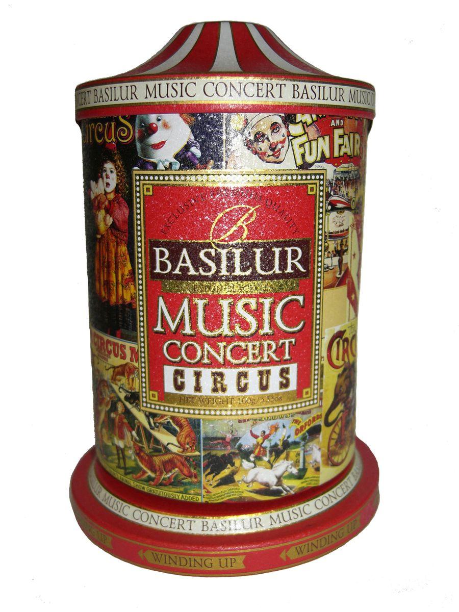 Basilur Music concert Circus черный листовой чай, 100 г (жестяная банка)70999-00Черный цейлонский байховый листовой чай с кусочками папайи, лепестками цветов, изюмом, и ароматами ванили и миндаля станет идеальным дополнением праздничного вечера, а благодаря своей необычной упаковке в виде музыкальной шкатулки будет радовать вас или ваших близких и украшать дом, наполняя его дивной мелодией!