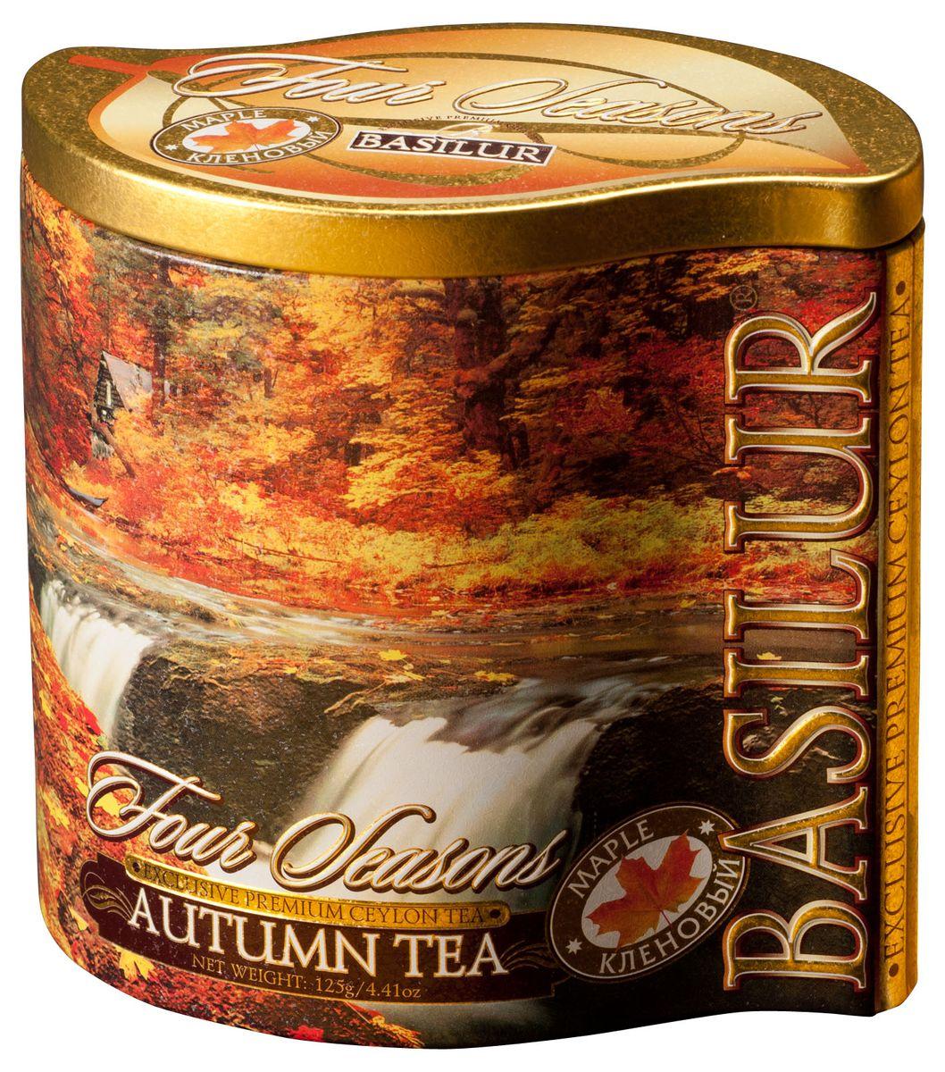 Basilur Autumn Tea черный листовой чай, с кленовым сиропом, 125 г (жестяная банка)70207-00Basilur Autumn Tea - черный байховый листовой чай с лепестками сафлора и ароматом кленового сиропа. Прежде, чем природа укроется зимним снегом, наступает прекрасная осенняя пора, когда всё сверкает и переливается восхитительными красками. Великолепный вкус цейлонского чая Basilur с ароматом кленового сиропа и лепестками сафлора подарит вам яркое, как листок клёна, впечатление праздника.