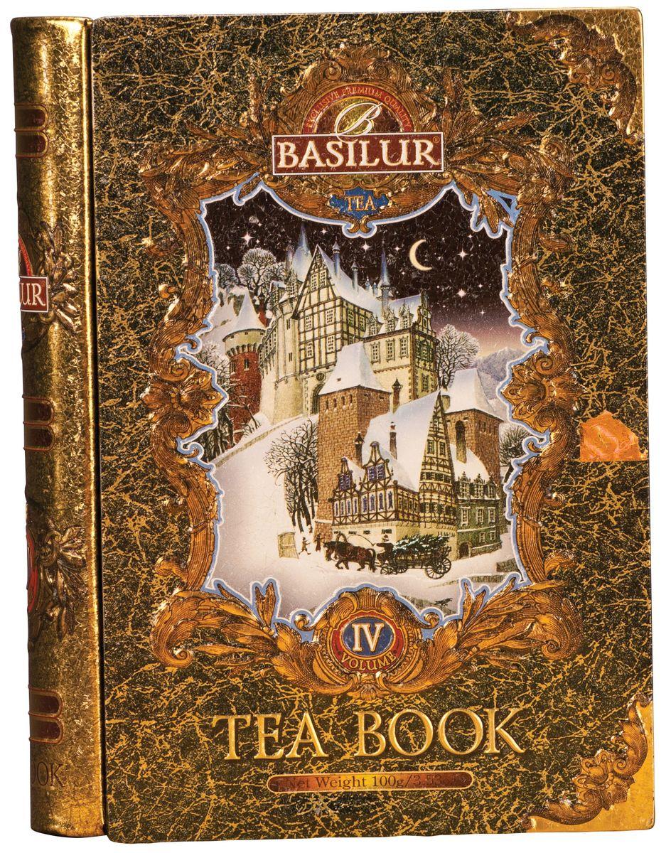 Basilur Tea Book IV черный листовой чай, 100 г (жестяная банка)70316-00Чёрный цейлонский байховый листовой чай BasilurTea Book IV с типсами в подарочной упаковке придется по вкусу истинным ценителям этого напитка. Прекрасный насыщенный вкус и аромат этого чая согреет и придаст сил, а красивая упаковка послужит отличным подарком для друзей и близких.