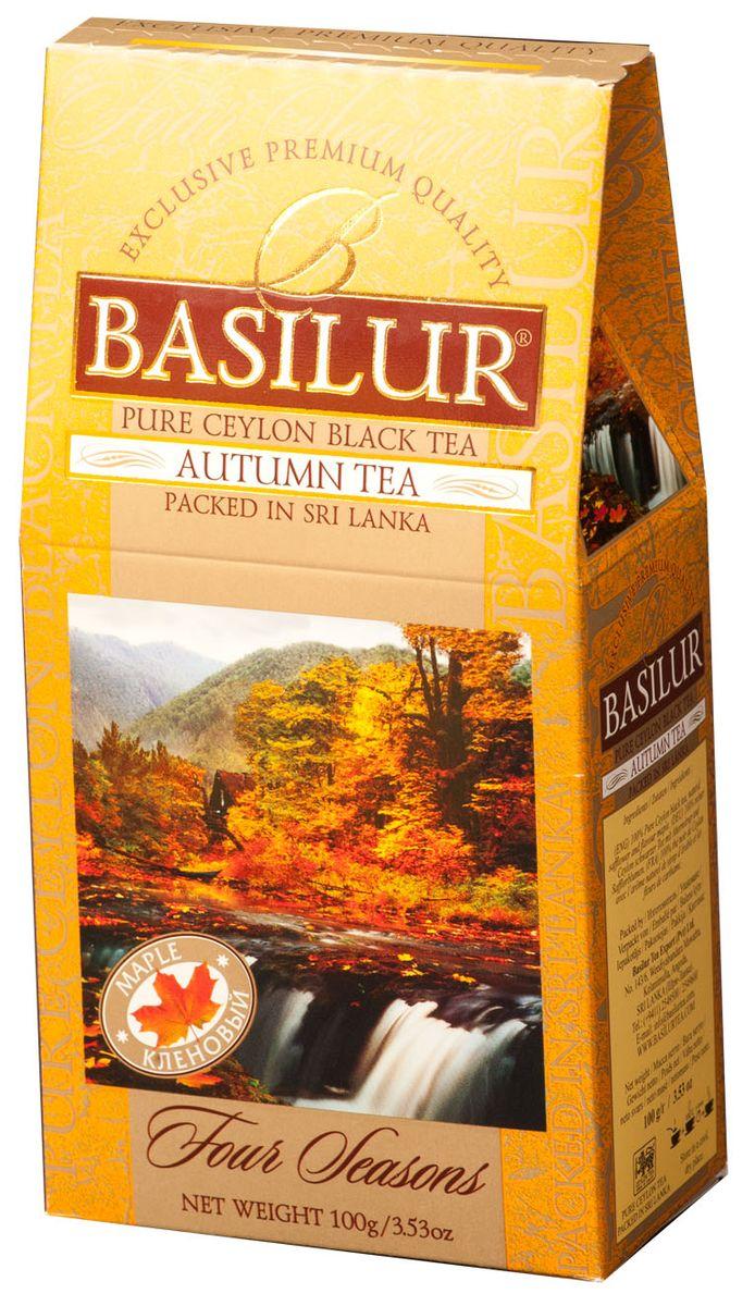 Basilur Autumn Tea черный листовой чай, с кленовым сиропом, 100 г70337-00Basilur Autumn Tea - черный байховый листовой чай с лепестками сафлора и ароматом кленового сиропа. Прежде, чем природа укроется зимним снегом, наступает прекрасная осенняя пора, когда всё сверкает и переливается восхитительными красками. Великолепный вкус цейлонского чая Basilur с ароматом кленового сиропа и лепестками сафлора подарит вам яркое, как листок клёна, впечатление праздника.