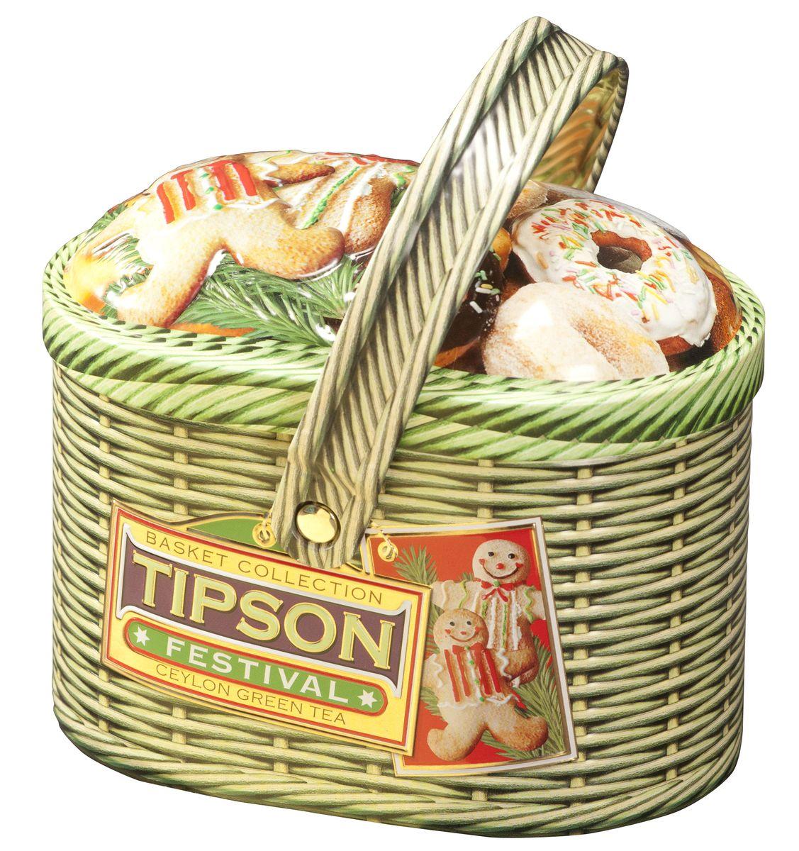 Tipson Festival зеленый листовой чай, 100 г (жестяная банка)80059-00Чай зелёный цейлонский байховый листовой Tipson Festival с кусочками киви и кокоса, лепестками подсолнечника, ароматами абрикоса, ананаса и папайи.