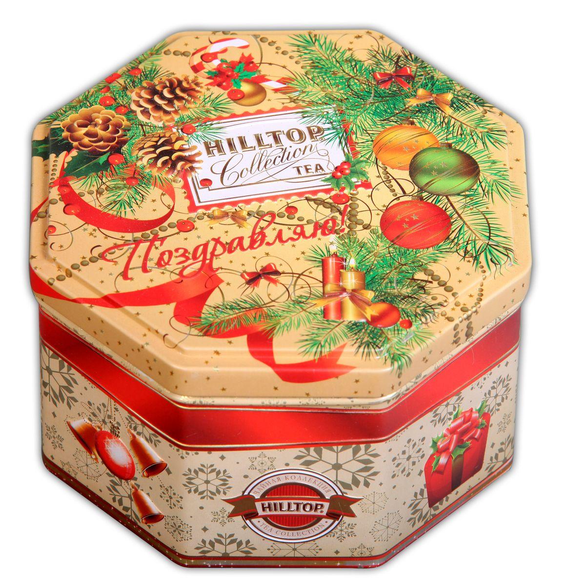Hilltop С Новым годом Королевское золото черный листовой чай, 150 г4607099302921Чай Hilltop в восьмигранной шкатулке С Новым годом! станет прекрасным подарком для ценителей цейлонского чая. Внутри шкатулки вы найдете чёрный чай Hilltop Королевское золото стандарта Супер Пеко, собранный на лучших плантациях острова Цейлон, с терпким вкусом и насыщенным ароматом. Этот чай прекрасно тонизирует и согревает в любое время дня и подарит вам радость зимнего чаепития в кругу родных и друзей.