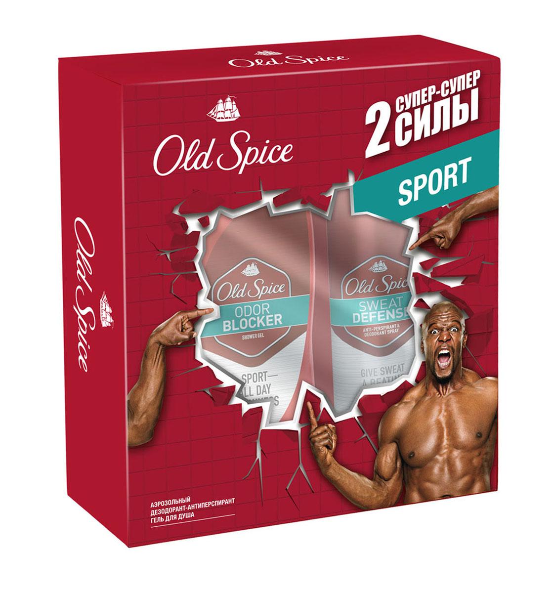 Old Spice Подарочный набор ODOR BLOCKER SPORT : Аэрозольный дезодорант-антиперспирант 125мл + Гель для душа 250мл