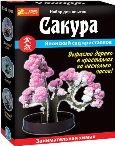Ranok Набор для опытов Сакура: Японский сад кристаллов15138002Р и 0350Научная игра, с помощью которой ребенок сможет вырастить сад деревьев с кристаллами. Если следовать инструкции, то всего за несколько часов на обычных картонных деревьях распустятся прекрасные цветы и листья из кристаллов