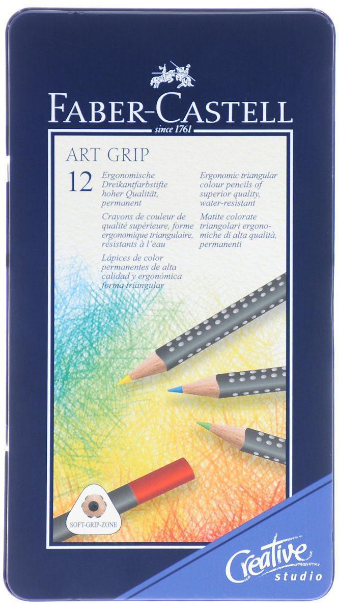 Цветные карандаши ART GRIP, набор цветов, в металлической коробке, 12 шт.114312Набор карандашей Faber Castell ART GRIP 114312 непременно понравится вашему юному художнику. Набор включает в себя 12 ярких насыщенных цветных карандаша с треугольной формой для удобного захвата. Уникальные цвета карандашей, разработаны специально немецкой художественной школой.