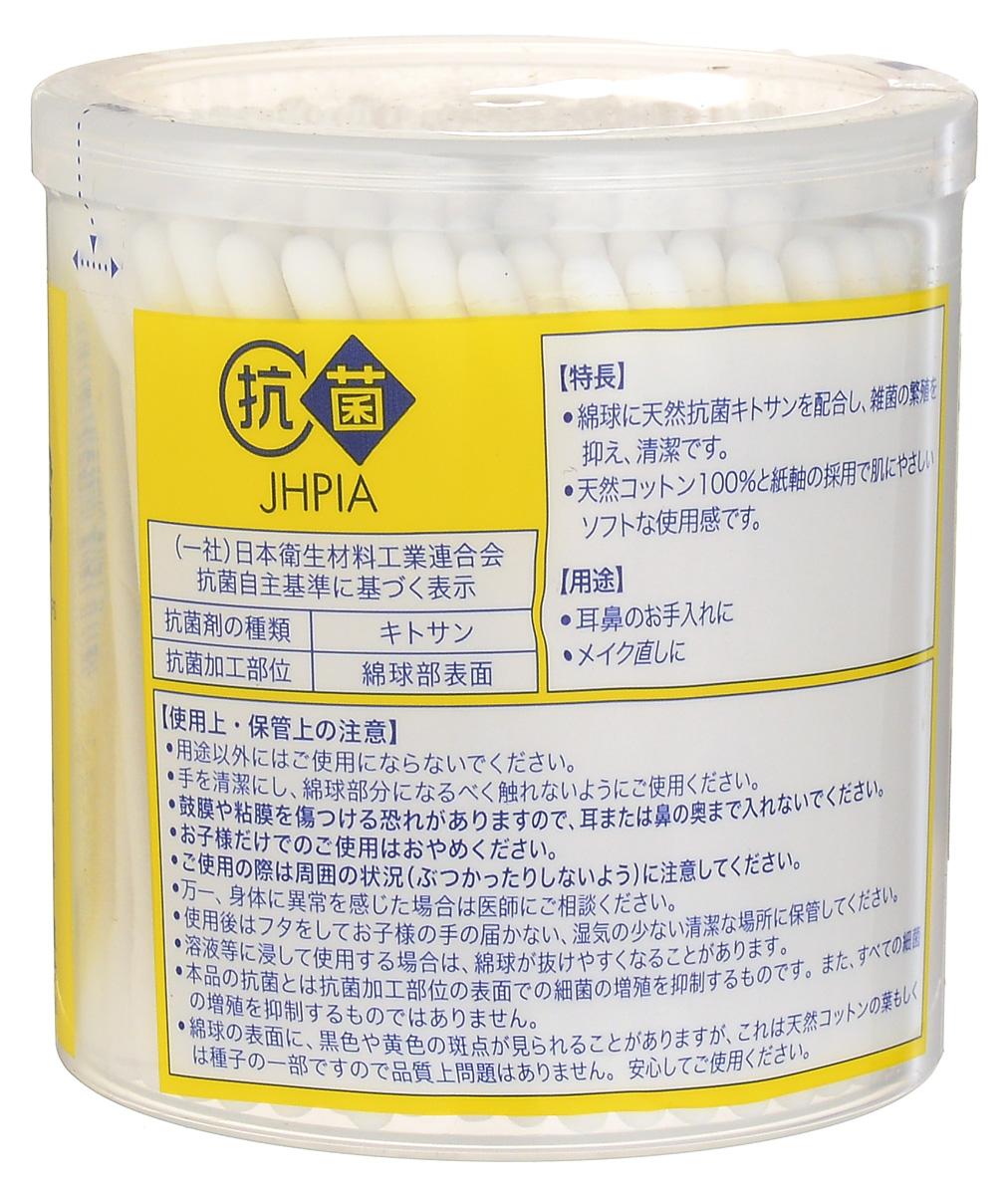 Cotton Labo Ватные палочки с бумажным стержнем Cotton Labo 200 шт.604375Ватные палочки с гибким бумажным стержнем предназначены для ежедневных гигиенических и косметических процедур. Аппликатор из экологически чистого 100% хлопка содержит хитозан - натуральный антибактериальный компонент, препятствующий размножению микроорганизмов. Удобная крышечка позволяет извлечь палочки из упаковки, не открывая ее полностью, что способствует сохранности гигиенических свойств товара.