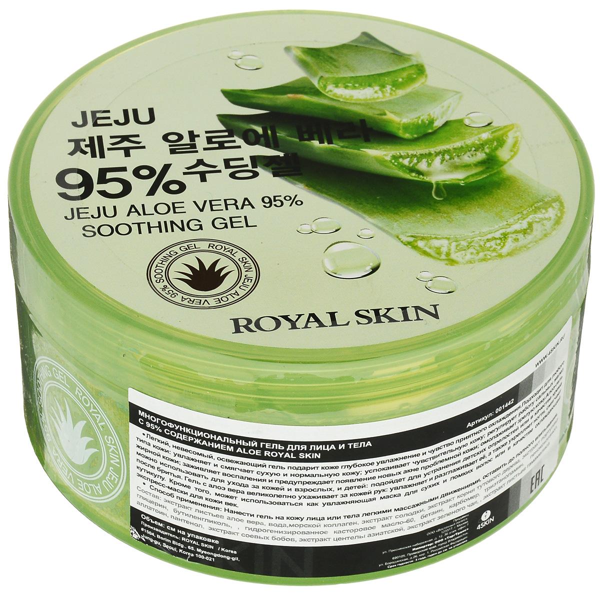Royal Skin Многофункциональный гель для лица и тела с 95% содержанием Aloe, 300 мл