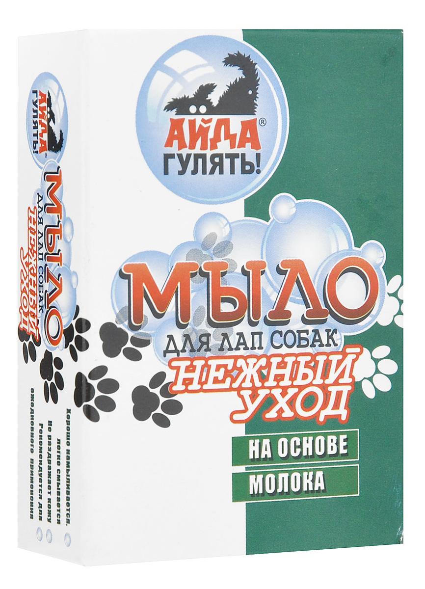 Мыло для лап собак Ай да гулять Нежный уход, 75 г29955Мыло Ай да гулять Нежный уход предназначено для мытья лап и живота собаки после прогулки. Мягко и бережно очищает кожу и шерсть, обеспечивает эффективный уход. Молоко обладает защитными, восстанавливающими и питательными свойствами, активно увлажняет кожу, придает блеск и мягкость шерсти. Состав: натриевые соли жирных кислот пальмового масла, молоко, глицерин, парфюмерная композиция, стабилизатор, пластификатор, отбеливающие вещества.
