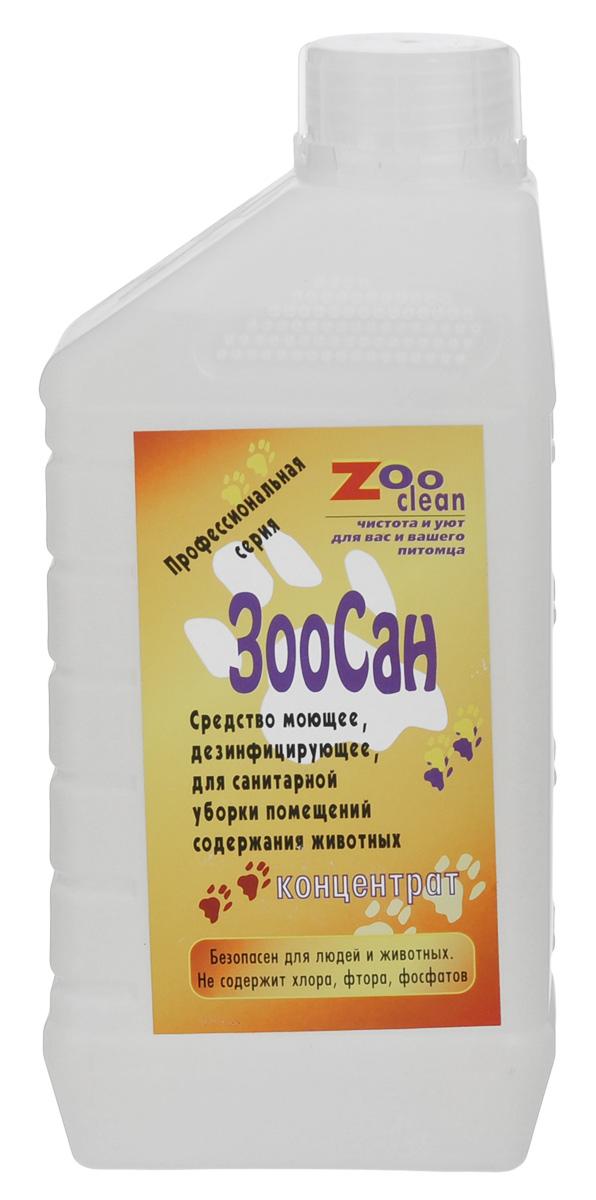 Уничтожитель запаха моющий Zoo Clean ЗооСан, 1 л13511Zoo Clean ЗооСан - это высококонцентрированное моющее, дезинфицирующее средство санитарной уборки помещений содержания животных. Безопасно для людей и животных. Не содержит хлора, фтора, фосфатов. Состав: анионогенные ПАВы, специальные добавки, пищевая отдушка, антисептик биопаг, пищевой краситель.