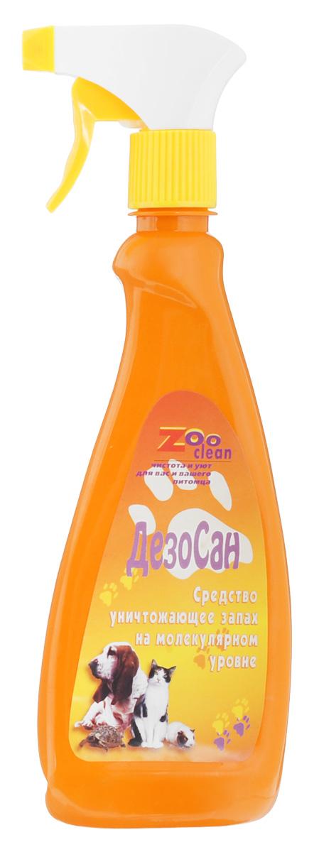 Средство для уничтожения запахов Zoo Clean ДезоСан, 500 мл13508Средство Zoo Clean ДезоСан предназначено для уничтожения любых запахов, в том числе запахов фекальных отложений на всех поверхностях и в воздушном пространстве, в помещениях содержания животных, туалетах и в других помещениях. Безопасен для людей и животных. Не содержит хлора, фтора, фосфатов. Состав: неионогенные ПАВ, специальные добавки, пищевая отдушка. УВАЖАЕМЫЕ КЛИЕНТЫ! Обращаем ваше внимание на возможные изменения в дизайне упаковки. Качественные характеристики товара и его размеры остаются неизменными. Поставка осуществляется в зависимости от наличия на складе.