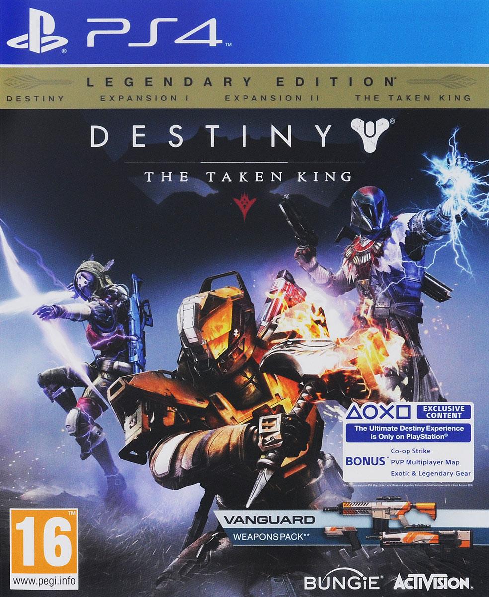 Zakazat.ru: Destiny: The Taken King