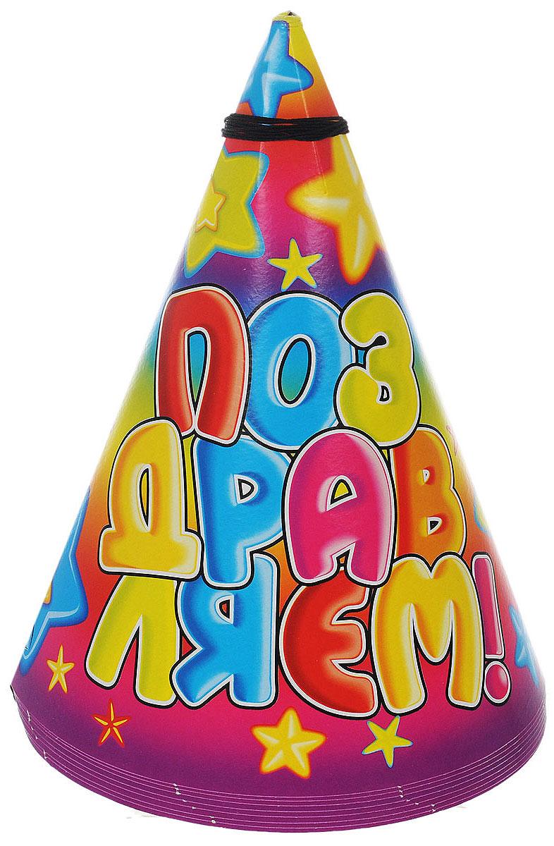 Веселая затея Колпак Поздравляем: Звезды, 8 шт1501-0400Колпак Веселая затея Поздравляем: Звезды развеселит вас и ваших друзей в праздничный день. Колпак выполнен из картона ярких цветов. Оформлен надписью Поздравляем и изображениями разноцветных звезд. Имеет резинку для надежного крепления на подбородке. Порадуйте себя и родных, дарите подарки и хорошее настроение! Почувствуйте волшебные минуты ожидания праздника, создайте праздничное настроение вашим дорогим и близким! В комплекте 8 колпаков.