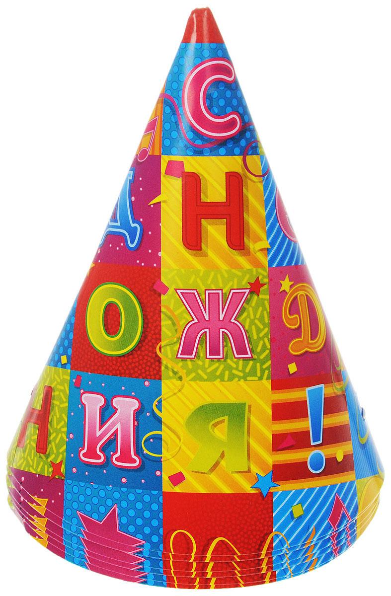 Веселая затея Колпак С днем рождения: Мозаика, 6 шт1501-1906Колпак Веселая затея С днем рождения: Мозаика развеселит вас и ваших друзей в праздничный день. Колпак выполнен из картона ярких цветов. Оформлен пожеланием С днем рождения, которое складывается в цветную мозаику. Имеет резинку для надежного крепления на подбородке. Порадуйте себя и родных, дарите подарки и хорошее настроение! Почувствуйте волшебные минуты ожидания праздника, создайте праздничное настроение вашим дорогим и близким! В комплекте 6 колпаков.