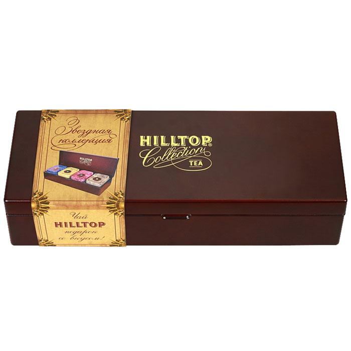 Hilltop Звездная коллекция большая, набор листового чая, 220 г4607099300842Hilltop Звездная коллекция большая в деревянной шкатулке с крышкой и четырьмя жестяными чайницами - великолепный подарок для истинных ценителей чая! Цейлонское утро — классический цейлонский черный чай с терпким вкусом, мягким ароматом и тонизирующими свойствами. Отлично дополняет завтрак или праздничный сладкий стол. Жасминовый чай — изысканный успокаивающий с нежным вкусом жасмина и тонким ароматом свежести. Волшебная луна — необычная смесь цейлонского черного чая и зеленого чая Сенча. Необычная, как сама тайна... С добавлением лепестков подсолнечника, розы, плодов шиповника и кусочков папайи. С нотами натурального масла дыни, смородины, земляники и абрикоса. 1001 Ночь — загадочная, как звездная ночь Востока, смесь черных и зеленых байховых чаев с лепестками розы, жасмина, подсолнечника и сафлора. Чай с бархатным вкусом и легким ароматом. Ароматизирован натуральными маслами.