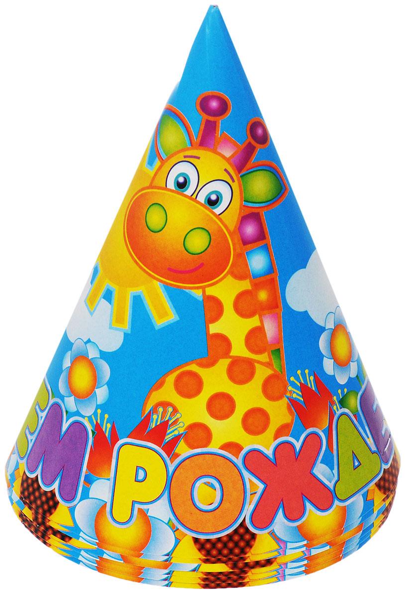 Веселая затея Колпак С днем рождения: Страна игрушек, 6 шт1501-1862Колпак Веселая затея С днем рождения: Страна игрушек развеселит вас и ваших друзей в праздничный день. Колпак выполнен из картона ярких цветов. Оформлен надписью С днем рождения и изображением любопытного жирафика. Имеет резинку для надежного крепления на подбородке. Порадуйте себя и родных, дарите подарки и хорошее настроение! Почувствуйте волшебные минуты ожидания праздника, создайте праздничное настроение вашим дорогим и близким! В комплекте 6 колпаков.