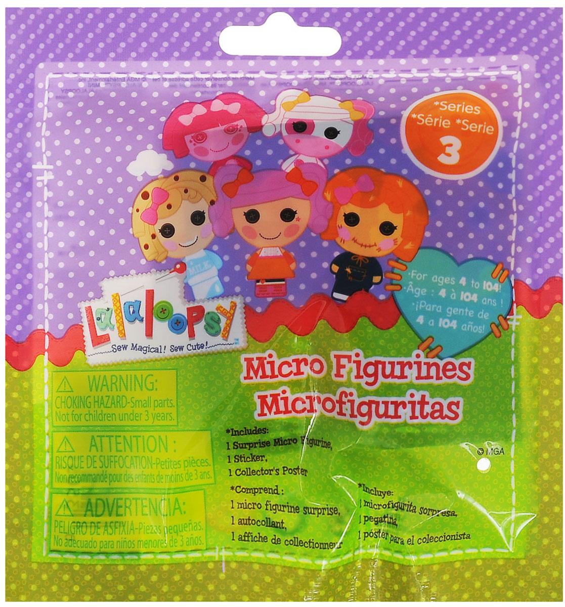 Lalaloopsy Игрушка-сюрприз, фигурка коллекционная, 4 см516781Если вы коллекционируете забавных куколок Lalaloopsy, то непременно захотите пополнить собрание маленькими фигурками. Особенно эти малютки нравятся девочкам, ведь такую куколку можно взять с собой куда угодно, она поместится в любой карман (размер игрушки всего 4 сантиметра). Фигурка коллекционная Lalaloopsy - маленький шедевр от компании MGA Entertainment (США), причем каждая куколка совершенно не похожа на других, все они уникальные по своему дизайну. Есть даже такие фигурки, которые ребенок должен раскрасить самостоятельно! Самое интересное, что выбирать фигурку нельзя, каждая куколка Лалалупси поставляется в закрытом пакетике. Это значит, что каждый раз при покупке любителя этого бренда будет ожидать приятный сюрприз! В коллекции 12 персонажей: 1. Milk & Cookies (Pillow Featherbed) 2. Peanut Big Top 3. Tippy Tumblelina 4. Scarecrow (Sunny Side Up) 5. Jewel Sparkles 6. Blue (Mittens Fluff N Stuff) 7. Night Sky (Dot...