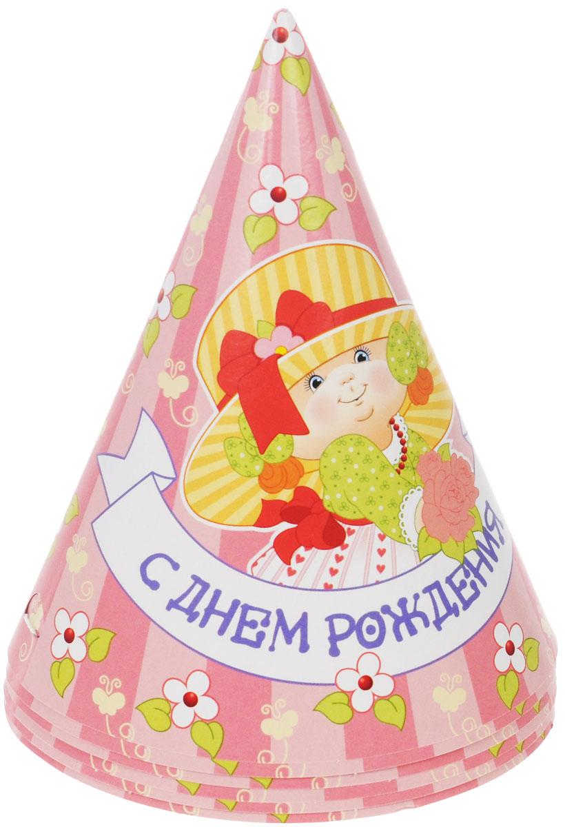 Веселая затея Колпак С Днем рождения: Девочка Ретро, 6 шт1501-1853Колпак Веселая затея С Днем рождения: Девочка Ретро развеселит вас и ваших друзей в праздничный день. Колпак выполнен из картона ярких цветов и оформлен изображением доброй девочки в шляпе с бантом. Имеет резинку для надежного крепления на подбородке. Порадуйте себя и родных, дарите подарки и хорошее настроение! Почувствуйте волшебные минуты ожидания праздника, создайте праздничное настроение вашим дорогим и близким! В комплекте 6 колпаков.