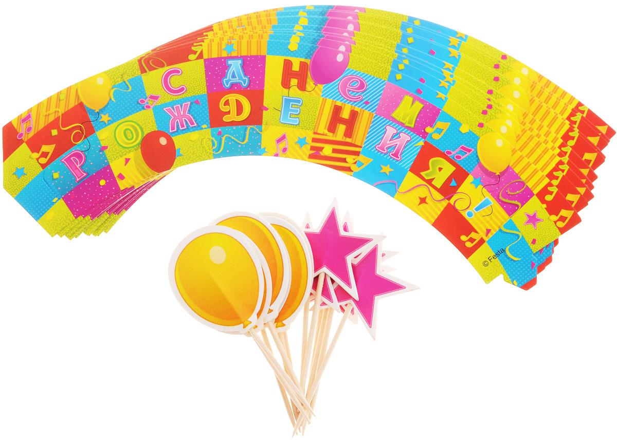 Веселая затея Украшения для кексов С Днем Рождения! Мозаика, 24 шт1502-1364Украсьте кексы на день рождения красочными обертками из плотной бумаги с буквами-поздравлениями и лоскутным рисунком! В набор входят 12 праздничных лент-оберток, а также 6 пик для украшения маффинов с шариком и 6 пик со звездой. Вы также можете использовать пики отдельно как шпажки для канапе. Лента-обертка имеет бумажный выступ-язычок с одной стороны и прорезь с другой стороны, которые помогут легко скрепить концы ленты между собой.