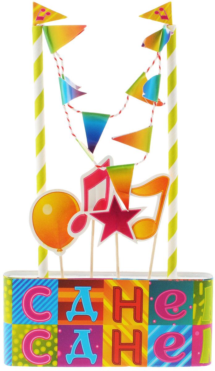 Веселая затея Декор-комплект для украшения торта Мозаика1502-1356Хотите удивить гостей на дне рождения? Просто испеките торт своими руками! А украсить его быстро и эффектно поможет декор-комплект в лоскутном стиле! В комплект входит 1 метр кондитерской ленты высотой 5,5 см, которой вы можете обернуть коржи; 2 разноцветных стойки с гирляндой-флажками, которые можно установить на торт; 4 пики с нотками, шариком и звездой. Одного метра ленты хватает для тортов диаметром до 30 см. Декор-комплект сделает любой торт праздничным без применения дополнительных сладких украшений, а значит, абсолютно полезным и безопасным для малышей и ваших гостей!