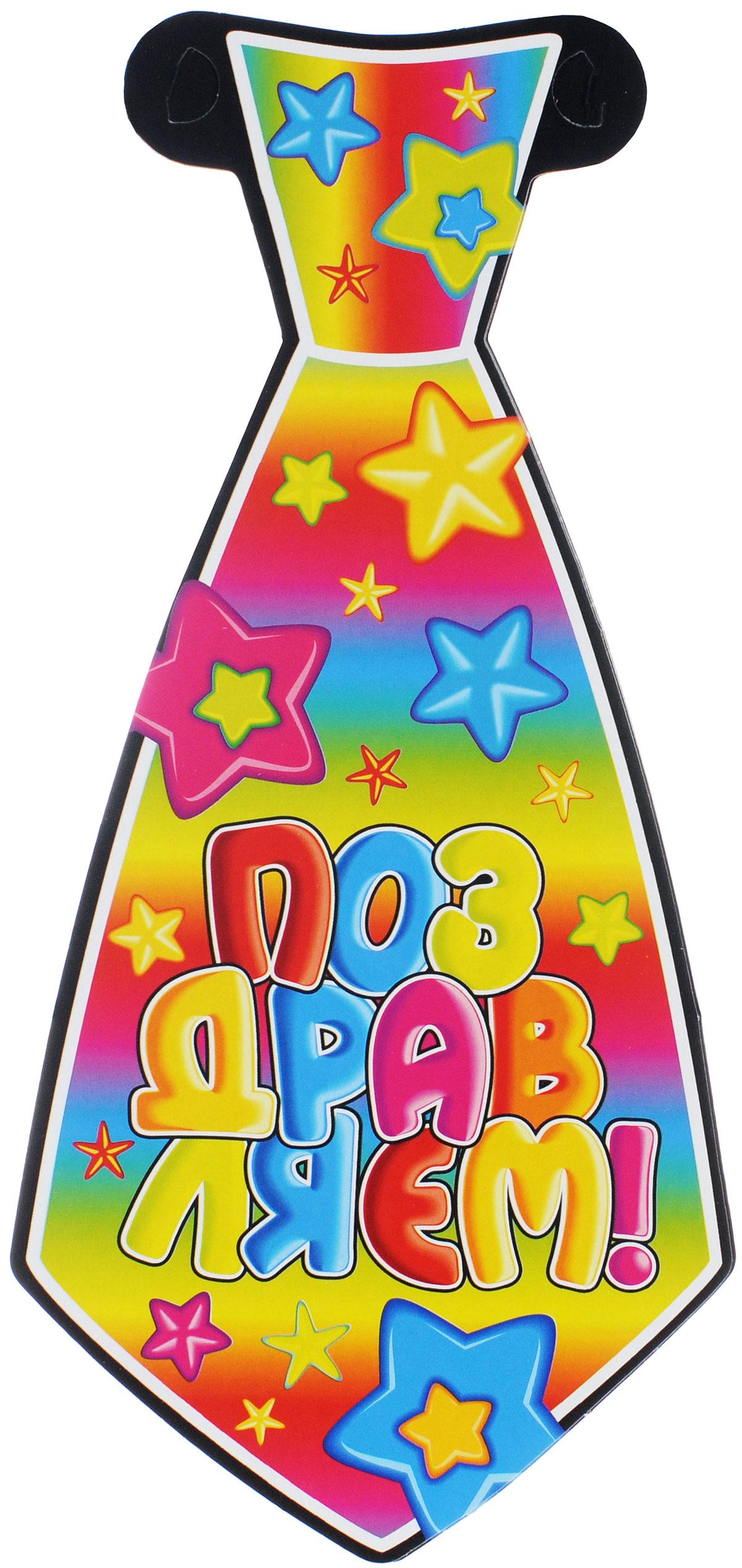 Веселая затея Галстук Поздравляем: Звезды, 8 шт1501-0443Галстук Веселая затея Поздравляем: Звезды развеселит вас и ваших друзей в праздничный день. Галстук выполнен из картона и оформлен изображением красивых звезд с надписью Поздравляем!. Имеет веревочку для надежного крепления. Радуйте себя и родных, дарите подарки и хорошее настроение! Почувствуйте волшебные минуты ожидания праздника, создайте праздничное настроение вашим дорогим и близким! В комплекте 8 галстуков.