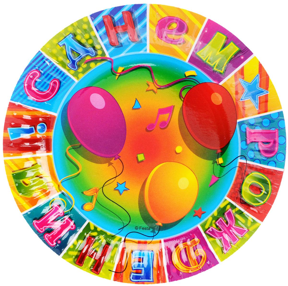 """Веселая затея Тарелка бумажная """"С днем рождения: Мозаика"""", диаметр 17 см, 6 шт"""