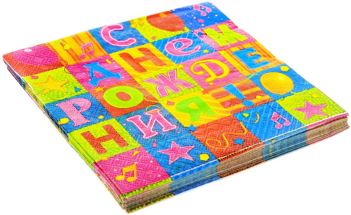Веселая затея Салфетки С Днем Рождения! Мозаика, трехслойные, 12 шт1502-1286Трехслойные бумажные салфетки С Днем Рождения! с красочным рисунком станут отличным дополнением любого праздничного стола. Теплые пожелания от лучших друзей по буквам складываются в цветную мозаику! Соберите праздник из ярких лоскутков! В упаковке 12 ярких трехслойных салфеток.