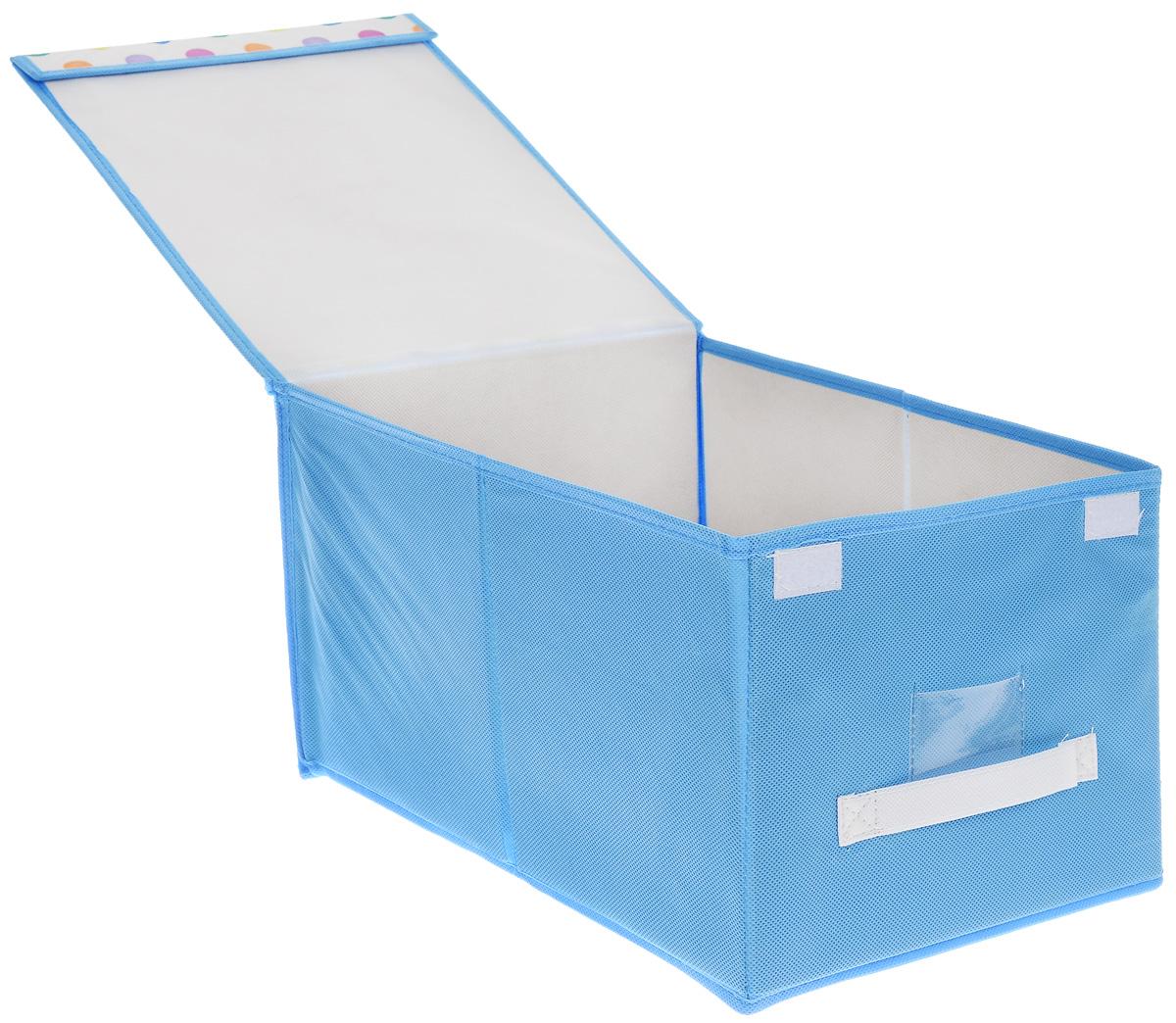 Чехол-коробка для хранения вещей Voila