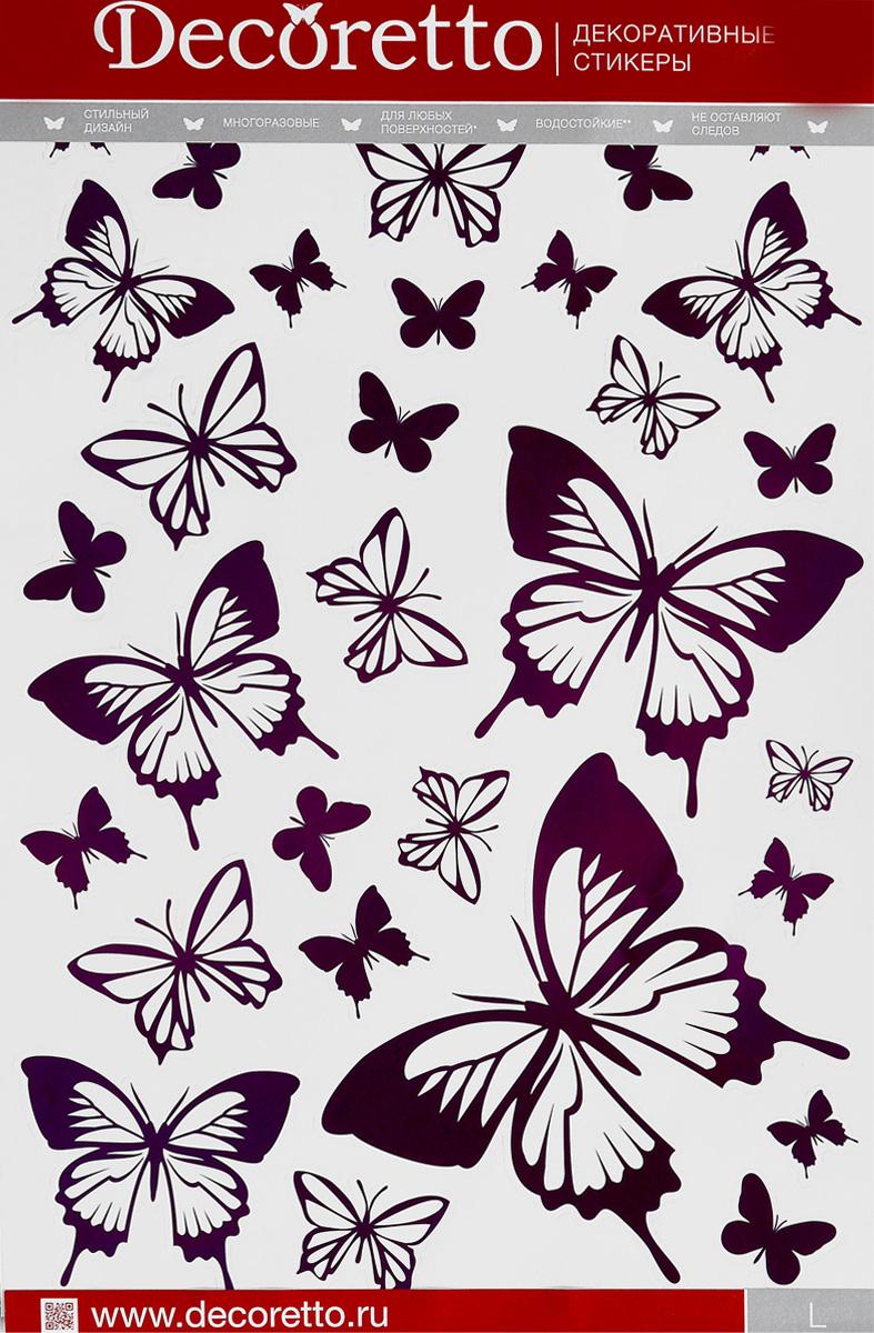 """Украшение для стен и предметов интерьера """"Бабочки"""", цвет: фиолетовый, Decoretto"""