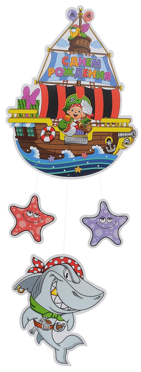 "Веселая затея Подвеска ""С днем рождения: Пират Йо-хо-хо"", 31 см х 85 см"