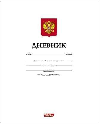 Дневник для 1-11 кл. 40л А5ф ЛАЙТ-Белый-