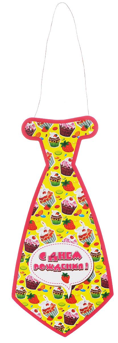 Веселая затея Галстук С днем рождения: Кекс, 8 шт1501-1674Галстук Веселая затея С днем рождения: Кекс развеселит вас и ваших друзей в праздничный день. Галстук выполнен из картона и оформлен картинкой клоуна. Имеет веревочку для надежного крепления. Радуйте себя и родных, дарите подарки и хорошее настроение! Почувствуйте волшебные минуты ожидания праздника, создайте праздничное настроение вашим дорогим и близким! В комплекте 8 галстуков.
