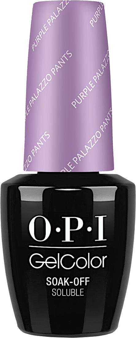 OPI Гель-лак для ногтей GelColor, тон № GCV34 Purple Palazzo Pants, 15 млGCV34GELCOLOR от OPI. ГЕЛЬКОЛОР это 100% гель в лаковом флаконе! В отличие от гелей-лаков, из-за отсутствия лаковой составляющей ГЕЛЬКОЛОР не подвержен сколам и трещинам. Ультра-быстрое светоотверждение в LED-лампе OPI! Всего лишь 4 минуты на все слои включая базу и верхнее покрытие на всех пальцах! Не требует шлифовки ногтей перед нанесением и опиливания при снятии, а значит — не травмирует ногти! Снимается за 15 минут отмачиванием. ГЕЛЬКОЛОР - экономичен! ГЕЛЬКОЛОР - это высочайшее качество OPI по доступной цене. Оттенки легендарных лаков OPI при желании можно наносить поверх ГЕЛЬКОЛОР. Сравните стоимость ГЕЛЬКОЛОР с другими марками и Вы увидите разницу! Стойкое и сияющее покрытие на недели вперед с GELCOLOR. ГЕЛЬКОЛОР это 100% гель в лаковом флаконе! В отличие от гелей-лаков, из-за отсутствия лаковой составляющей ГЕЛЬКОЛОР не подвержен сколам и трещинам. Ультра-быстрое светоотверждение в LED-лампе OPI! Всего лишь 4 минуты на все слои включая базу и верхнее покрытие на всех пальцах!...