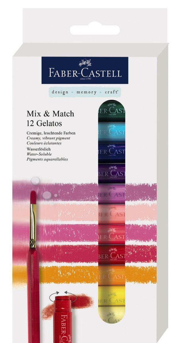 Gelatos набор цветов, 12 шт., с кисточкой и инструкцией