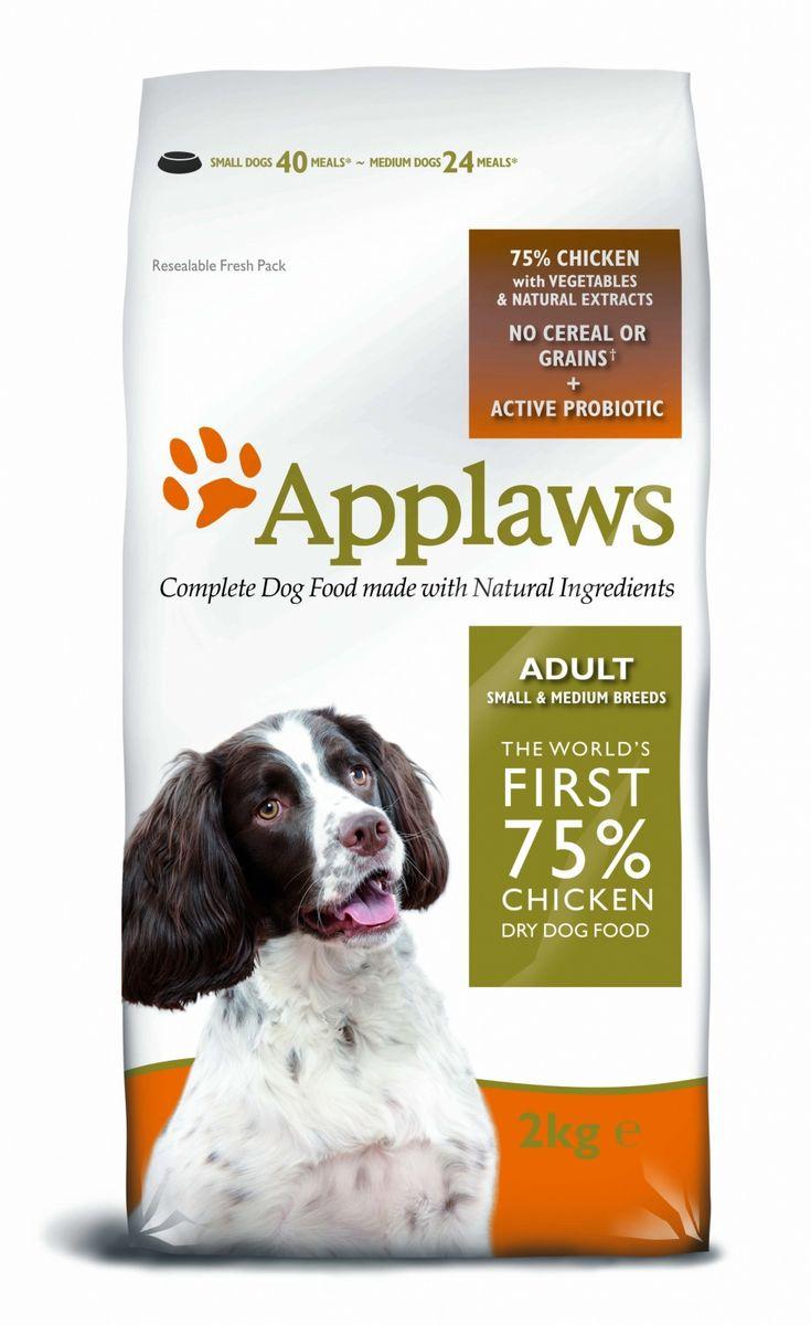 """Applaws Беззерновой для Собак малых и средних пород """"Курица/Овощи: 75/25%"""" (Dry Dog Chicken Small & Medium Breed Adult), 2 кг 10300"""