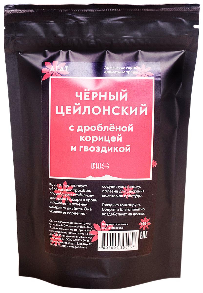 Агат черный листовой чай с дробленой корицей и гвоздикой, 100 г