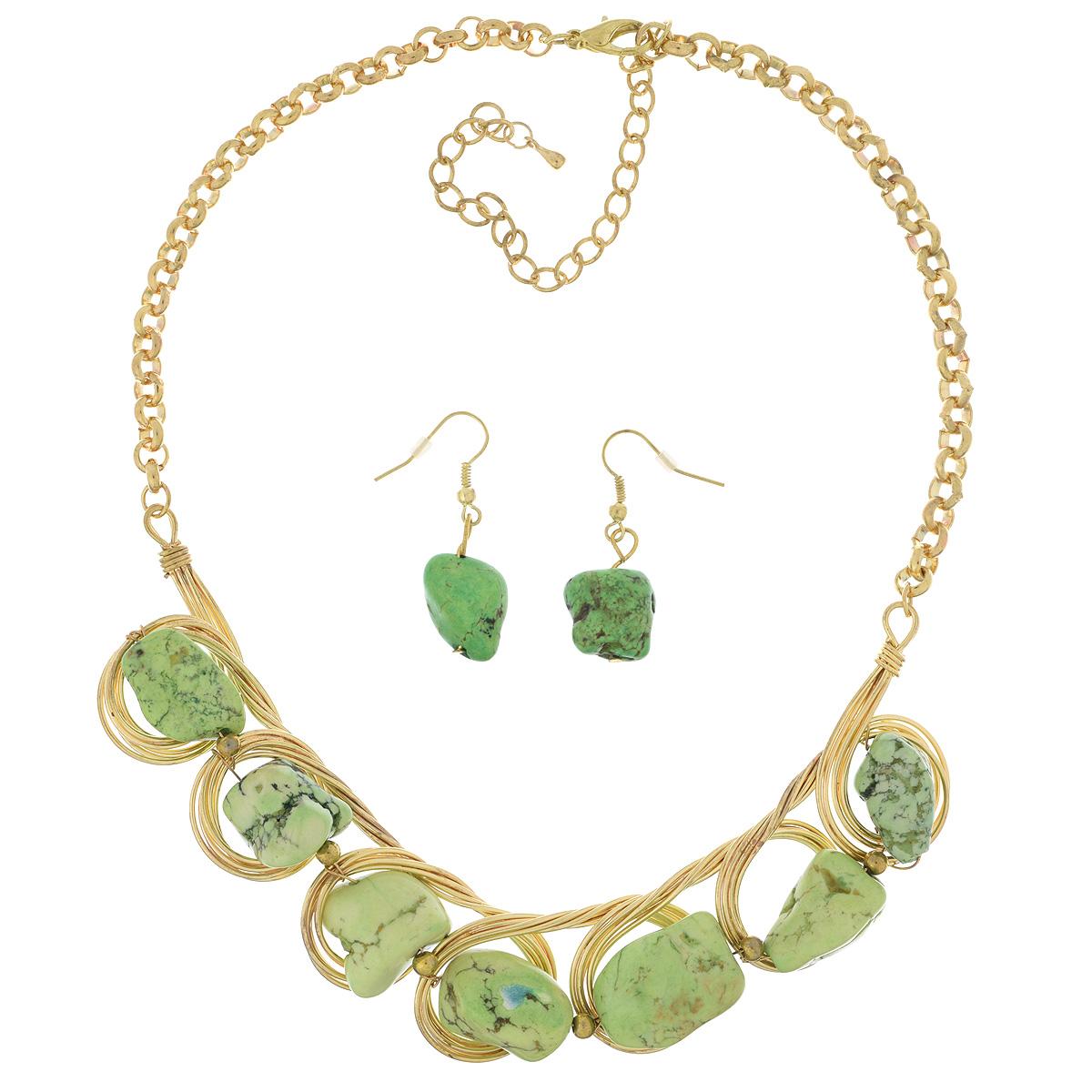 Комплект бижутерии Avgad: колье, серьги, цвет: золотистый, зеленый. H-477S809