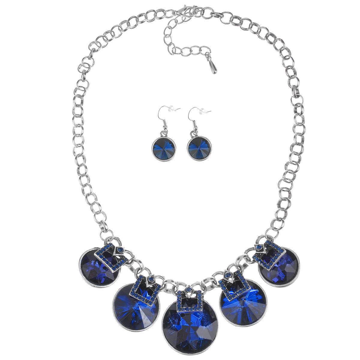 Комплект Avgad: колье, серьги, цвет: серебристый, синий. H-477S788